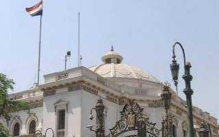 «تشريعية النواب» تستأنف اجتماعاتها بعد العيد بمناقشة قانون ضد «التنمر»