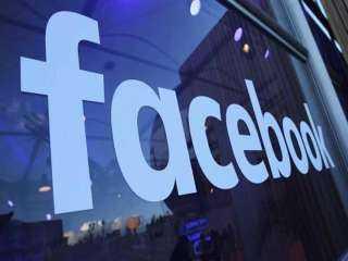 «فيسبوك» تحجب حسابات بعض مؤيدى الرئيس البرازيلى فى الخارج