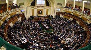 نواب يستعرضون الحصاد التشريعى والرقابى للبرلمان فى 5 سنوات عمل