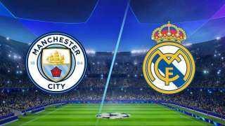 بث مباشر لمباراة ريال مدريد ومانشستر سيتي في دوري أبطال أوروبا