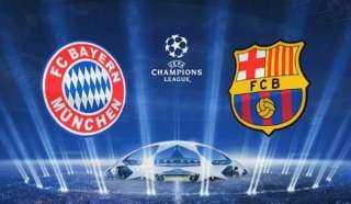 بث مباشر لمباراة برشلونة وبايرن ميونخ في دوري أبطال أوروبا