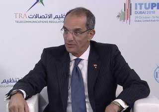 وزير الاتصالات: مبادرة مستقبلنا رقمي تعلم الشباب مهارات مهمة في مجالات متنوعة