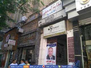 انتخابات نقابة الصحفيين بالإسكندرية تنطلق على مقعد النقيب و3 أعضاء