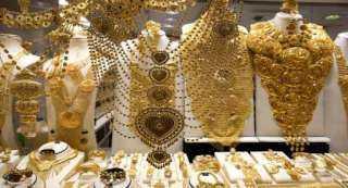 أسعار الذهب والعملات اليوم الأربعاء 28-10-2020