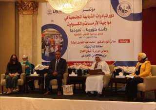 التضامن يشيد بجهود منظمات المجتمع المدني بشمال سيناء