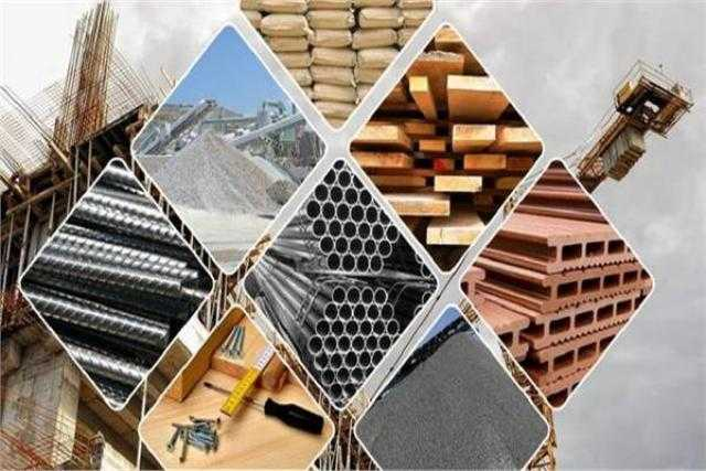 أسعار مواد البناء المحلية بنهاية تعاملات اليوم