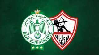 بث مباشر لمباراة الزمالك والرجاء في نصف نهائي دوري أبطال أفريقيا