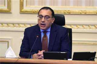 مجلس الوزراء: لا صحة لتخفيض رواتب بعض العاملين بالجهاز الإداري للدولة