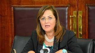 """انطلاق """"قمة مصر الاقتصادية"""" بمشاركة وزيرى التخطيط والمالية وكبار الاقتصاديين"""
