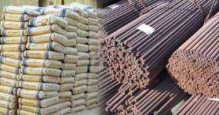 أسعار الحديد والأسمنت في الأسواق المحلية اليوم