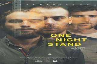 اليوم.. عرض الفيلم المصري الفلسطيني ليلة عابرة في ملتقى باريس وبرلين السينمائي