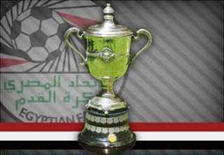 الكشف عن موعد 5 مواجهات في دور الـ16 لكأس مصر