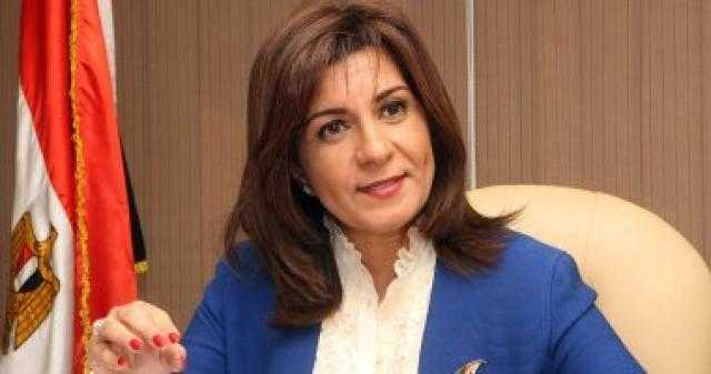 وزيرة الهجرة: نتعاون مع تنسيقية شباب الأحزاب لزيارة ودعم المحافظات المصنعة