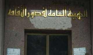 الهيئة العامة لقصور الثقافة يفتتح الليالي الرمضانية بالإسكندرية