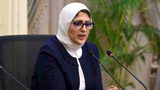 وزيرة الصحة: توفير لقاحات كورونا لغير القادرين على الحركة على رقم 15335