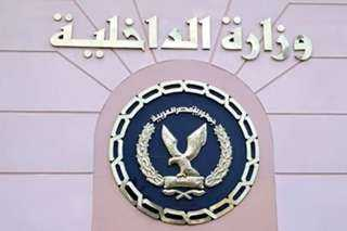 وزارة الداخلية تضبط مرتكبي واقعة التعدي على رئيس أحد الأحياء بالقاهرة