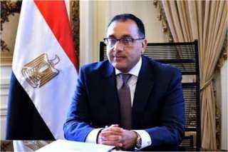 «مدبولي» يتابع أعمال وأنشطة صندوق مصر السيادي