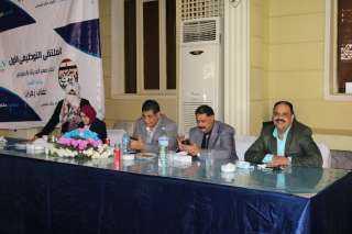 حزب مصر الحديثة بالسويس ينظم الملتقى لتوفير فرص عمل للشباب