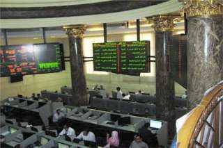 بمنتصف جلسة اليوم.. البورصة المصرية تواصل ارتفاعها