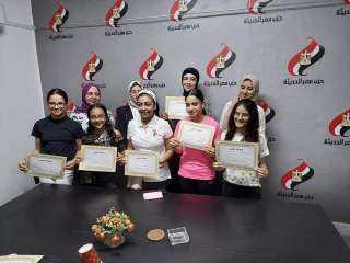 برعاية حزب مصر الحديثة اختتام دورة فعالياتتعليم فن الاكسسوارت بالمحلة