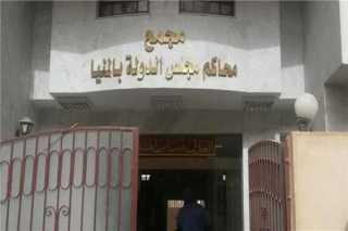 النيابة تدر قراراً عاجلاً ضد المحامى المتورط بتوزيع منشور تفجير مجمع محاكم المنيا