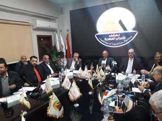 تحالف الاحزاب المصرية يناقش دور الاحزاب فى تنفيذ الاستراتيجة الوطنية لحقوق الإنسان