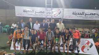 برعاية حزب مصر الحديثة اختتام دورة كرة القدم بمركز المحلة
