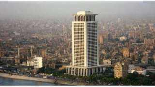 مصر ترحب بتشكيل الحكومة التونسية الجديدة برئاسة نجلاء بودن