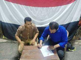 برعاية حزب مصر الحديثة بروتوكول تعاون مع سنتر النونو بالمحلة