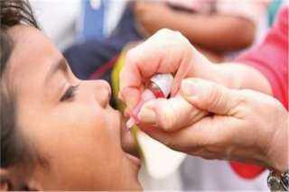 مرض فيروسي شديد.. «الصحة» تحذر من مخاطر تجاهل تطعيمات شلل الأطفال