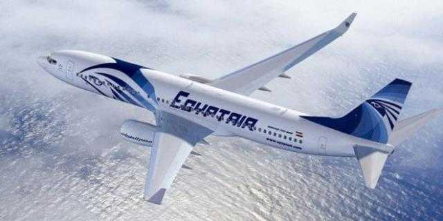 إلغاء رحلة مصر للطيران إلى موسكو بعد إقلاعها من القاهرة بـ22 دقيقة بسبب رسالة تهديد